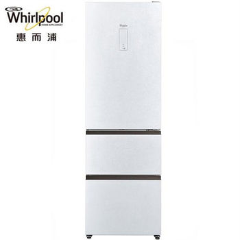 【Whirlpool惠而浦】 350L無框玻璃三門電冰箱(WHB3350LW)