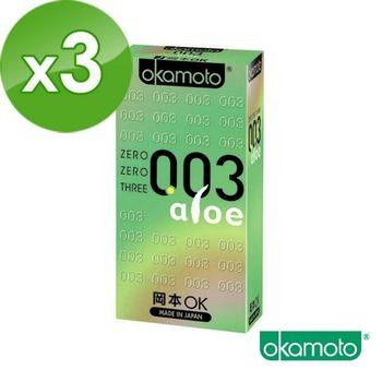 【岡本okamoto】003 Aloe極薄蘆薈 (6片裝/盒)x3盒