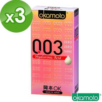 【岡本okamoto】003 HA極薄水潤 (6片裝/盒)x3盒