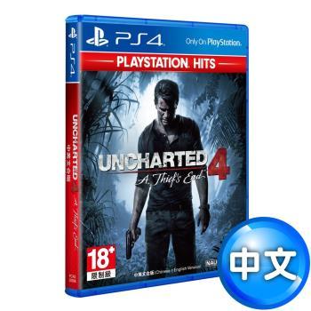 PS4 秘境探險 4:盜賊末路 – 中文版
