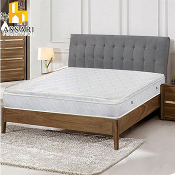 ASSARI-國民三線獨立筒床墊(雙大6尺)