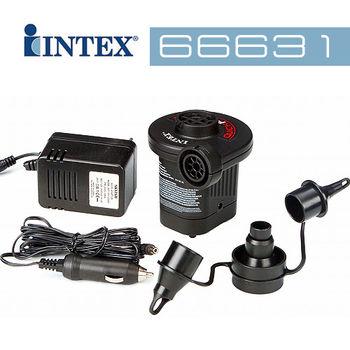 【INTEX】110V~120V AC/DC 電動打氣筒 66631