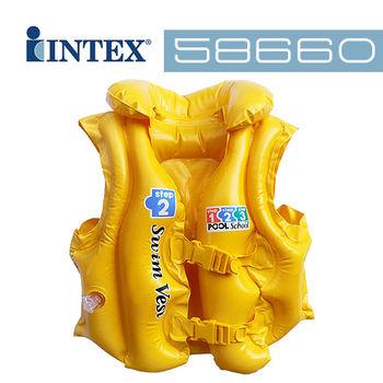 【INTEX】游泳背心 Step2 58660