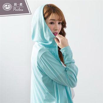 【好棉嚴選】薄荷綠-PEILOU貝柔 日本機能水潤白輕質高透氣抗UV防曬外套