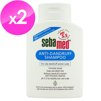 【Sebamed 施巴】油性洗髮乳 200ML x 2
