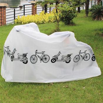 自行車防塵防雨防曬套