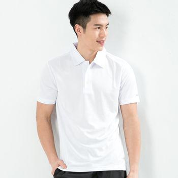 任-CoolMax 吸濕排汗衣涼感舒適真機能吸排素色POLO衫型男款 白色