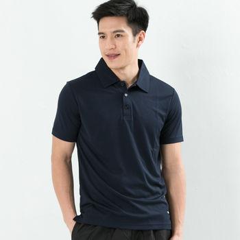 任-CoolMax 吸濕排汗衣涼感舒適真機能吸排素色POLO衫型男款 丈青