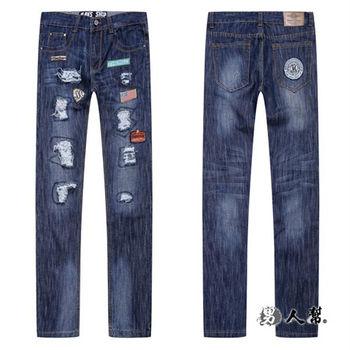 【男人幫】K0389*韓國同步流行【刷破款窄版布標破壞中直筒小直筒牛仔褲潮流】