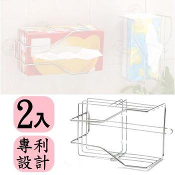 【愛家收納生活館】Love Home #304抽取紙巾架,專利設計(贈四個吸盤)(2入)