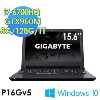 GIGABYTE 技嘉 P16Gv5 15.6吋 i7-6700HQ 獨顯GTX960M Win10 筆記型電腦