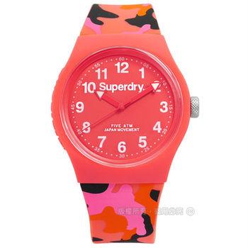 Superdry 極度乾燥 / SYL176CB / 特殊亮眼豹紋矽膠手錶 粉橘色 38mm