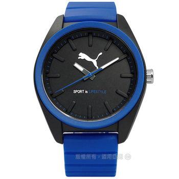 PUMA / PU911241006 / 活力非凡玩色層次運動橡膠手錶 黑x藍 45mm