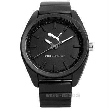 PUMA / PU911241009 / 活力非凡玩色層次運動橡膠手錶 黑色 45mm