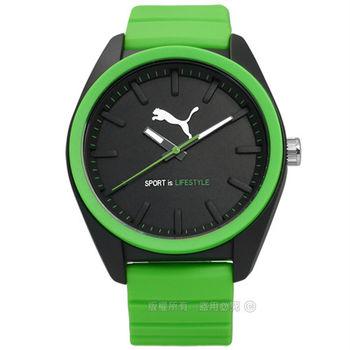 PUMA / PU911241008 / 活力非凡玩色層次運動橡膠手錶 黑x綠 45mm