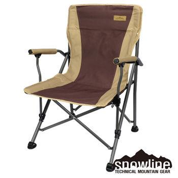 【韓國snowline露營用品】HS鋼質折收扶手椅-袋 米黃/巧克力棕