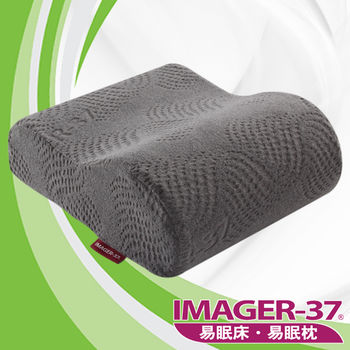 IMAGER-37易眠枕 旅行記憶枕(灰)