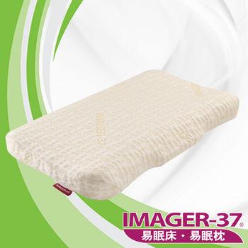 IMAGER-37易眠枕 新型兒童感溫記憶枕
