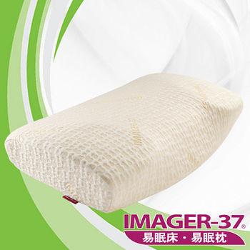 IMAGER-37易眠枕 V系列 記憶枕 VL