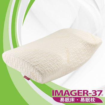 IMAGER-37易眠枕 V系列 記憶枕 VS