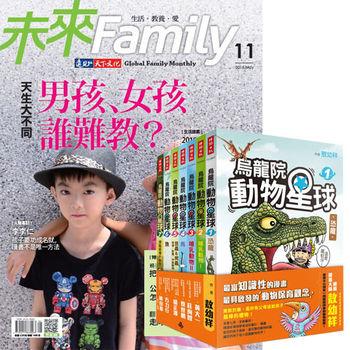 未來Family(1年12期) 贈 敖幼祥:烏龍院動物星球(全7書)