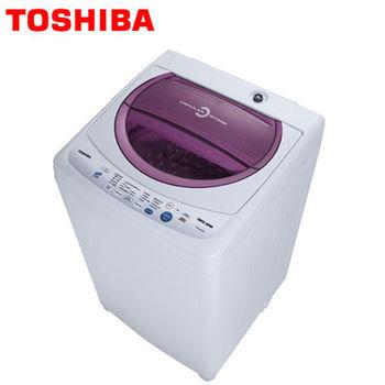 【福利品】【TOSHIBA東芝】 7.5公斤單槽洗衣機(AW-B8091M(WL))