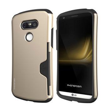 Phonefoam LG G5 插卡式吸震保護殼