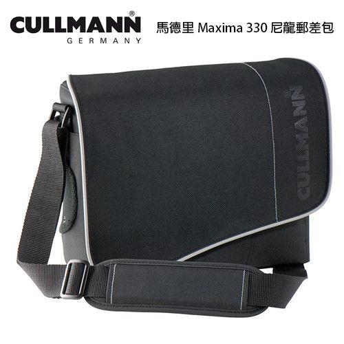 CULLMANN 馬德里 Maxima 330 尼龍 黑 郵差包 相機包 (98300)