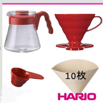 HARIO V60紅色濾泡咖啡壺組1~4杯 700ml / VCSD-02R