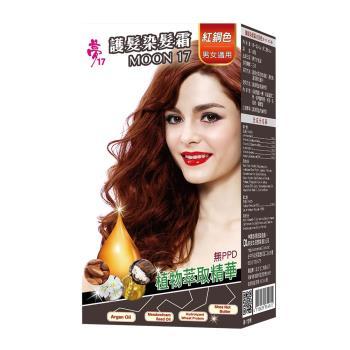 夢17 護髮染髮霜 紅桐色X6盒