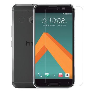 【NILLKIN】HTC 10/10 Lifestyle Amazing H+Pro 防爆鋼化玻璃貼