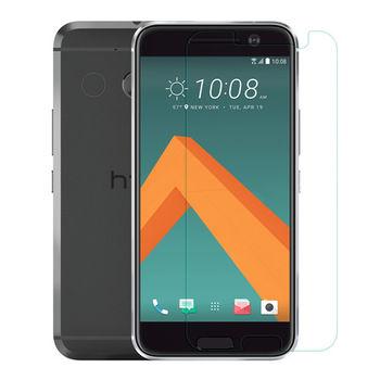 【NILLKIN】HTC 10/10 Lifestyle Amazing H 鋼化玻璃貼
