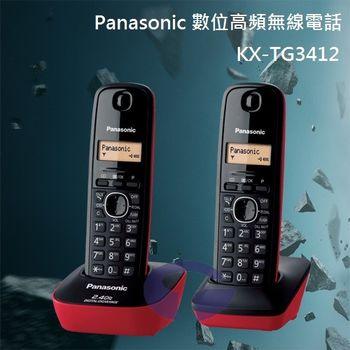 【Panasonic】2.4GHz數位無線電話 KX-TG3412 (玫瑰紅)