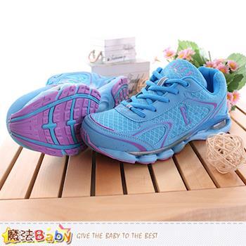 魔法Baby 成人女款國際名牌ELLE氣墊慢跑鞋~sb2103