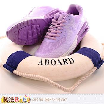 魔法Baby 成人女款國際名牌ELLE氣墊慢跑鞋~sb2101