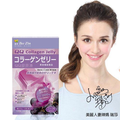 【BeeZin康萃】艾莉絲代言 QQ葡萄膠原凍x1盒