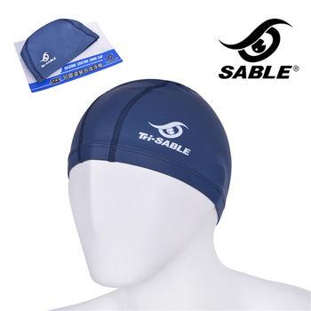 【黑貂SABLE】矽膠塗裝合成泳帽(藍色)