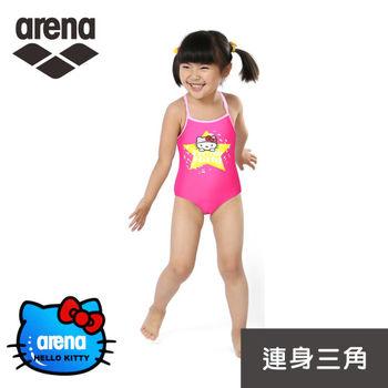 arena x HelloKitty 兒童可愛連體游泳衣 女童泳裝 可愛 舒適官方正品 KSS4520WJA