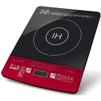 【上豪】1300W微電腦電磁爐 IH-1666