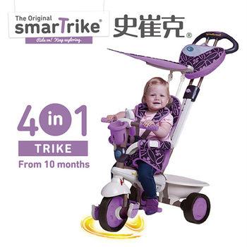【英國smarTrike史崔克】夢幻都會嬰幼4合1觸控三輪車(薰衣紫)