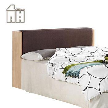 【AT HOME】文森5尺橡木紋雙人床頭箱(不含床底)
