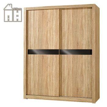 【AT HOME】凱文5X7尺橡木紋推門衣櫃