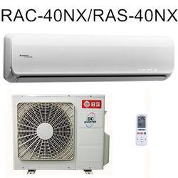 HITACHI日立5-7坪頂級型變頻冷暖氣RAC-40NX/RAS-40NX