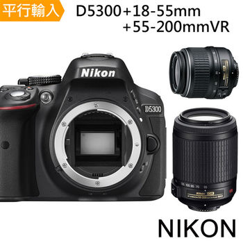 【64G+副電組】Nikon D5300+18-55mm+55-200mm(中文平輸)