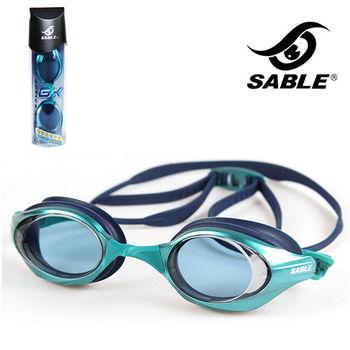 【黑貂SABLE】極限運動型 平光泳鏡(綠色)