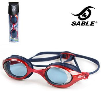 【黑貂SABLE】極限運動型 平光泳鏡(紅色)