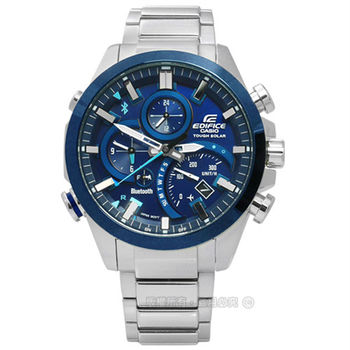 EDIFICE CASIO ★贈皮錶帶EQB-500DB-2A / 卡西歐競速狂飆智慧藍牙三環計時太陽能不鏽鋼手錶 藍x銀 44mm