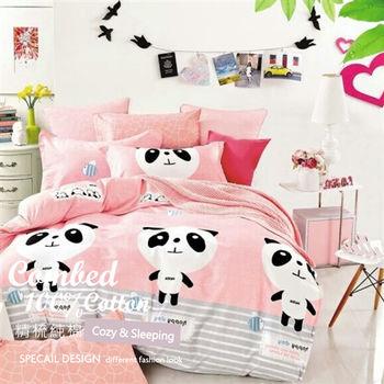 【Domo】雙人四件式床包涼被組精梳棉-小熊寶貝