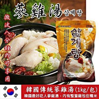 韓國原裝進口蔘雞湯1000g+真韓馬鈴薯豬骨湯1000g+韓國辣味牛肉湯/濃郁牛排湯600g  (3入組)