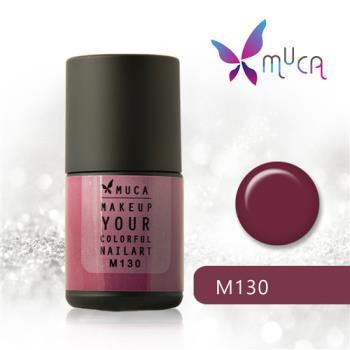 【Muca沐卡】穿越時空的旅人系列(M130-雋永)光撩凝膠指甲油